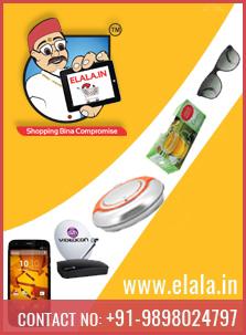 elala Website