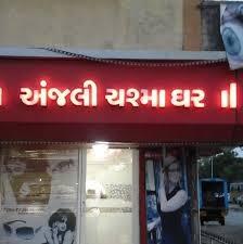 Anjali Chasma Ghar