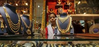 Deeplata Jewellers.