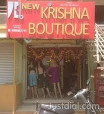 Krishna Boutique