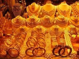 Maruti Jewellers.