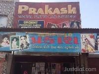 Prakash Foto Lab.