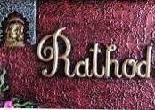 Rathod Travel House.