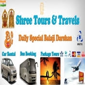 Shree Tours And Travels.