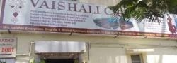 Vaishali Ladies Tailors