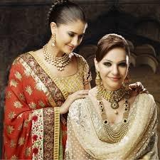 Vinodbhai C Shah & Jewellers.