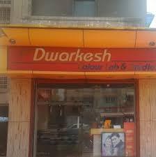 New Dwarkesh Colour Lab & Studio.