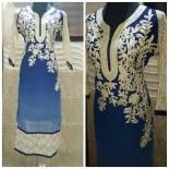 Abdul Fashion Wear.