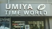 Umiya Time World
